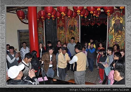 2014甲午年雲林永安宮二太子廟新春開廟門、擲福袋(獎金加碼) 39.jpg