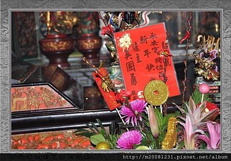 2014甲午年雲林永安宮二太子廟新春開廟門、擲福袋(獎金加碼) 48.jpg
