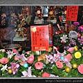 2014甲午年雲林永安宮二太子廟新春開廟門、擲福袋(獎金加碼) 47.jpg