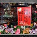 2014甲午年雲林永安宮二太子廟新春開廟門、擲福袋(獎金加碼) 49.jpg