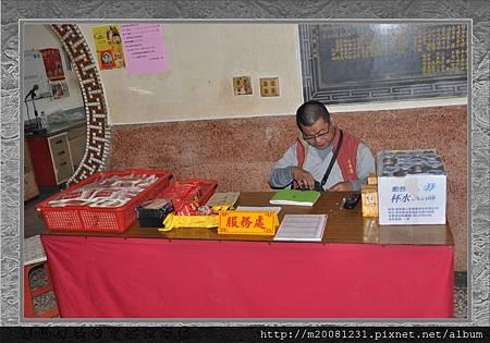 2014甲午年雲林永安宮二太子廟新春開廟門、擲福袋(獎金加碼) 52.jpg