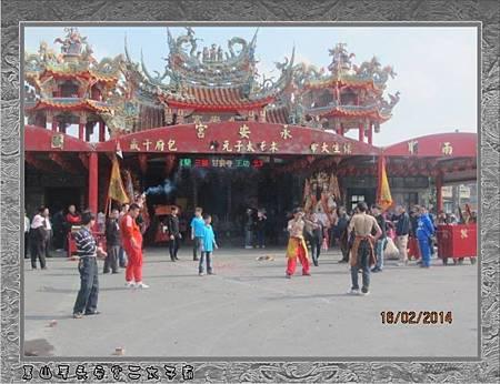 感謝三重清濟宮蒞臨雲林永安宮二太子廟參香9