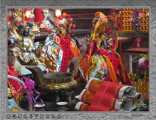 感謝宜蘭三星甘泉寺蒞臨雲林永安宮二太子廟參香11