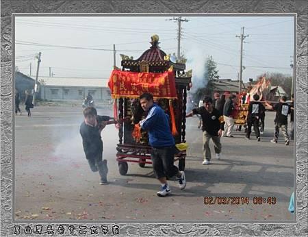 2014感謝新北市三重玄極宮進香團蒞臨雲林永安宮二太子廟參香10.jpg