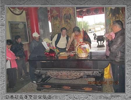 2014-2-9感謝三重玄龍太子會蒞臨雲林永安宮二太子廟參香2.jpg