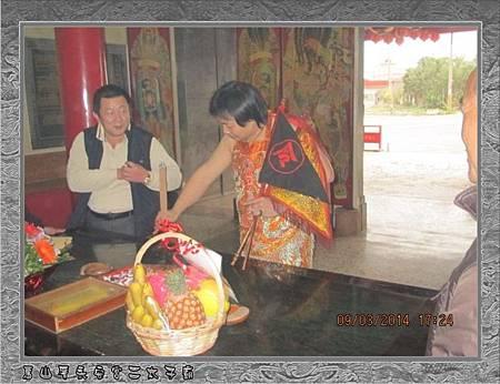 2014-2-9感謝三重玄龍太子會蒞臨雲林永安宮二太子廟參香4.jpg