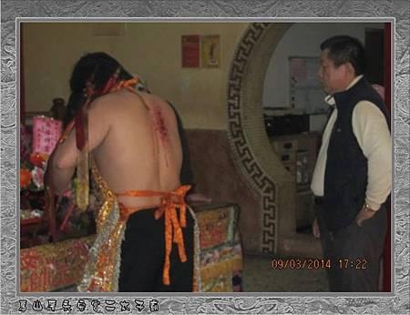 2014-2-9感謝三重玄龍太子會蒞臨雲林永安宮二太子廟參香5.jpg