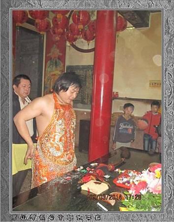2014-2-9感謝三重玄龍太子會蒞臨雲林永安宮二太子廟參香7.jpg