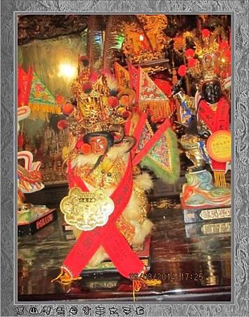 2014-2-9感謝三重玄龍太子會蒞臨雲林永安宮二太子廟參香9.jpg