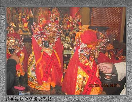 2014-2-9感謝宜蘭羅東奉安宮進香團蒞臨雲林永安宮二太子廟參香14.jpg