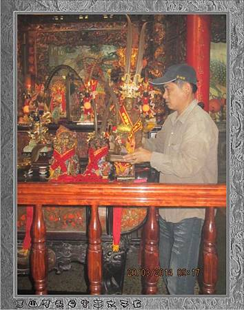 感謝宏隆資產管理有限公司蒞臨雲林永安宮二太子廟參香25.jpg