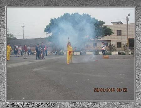 感謝宏隆資產管理有限公司蒞臨雲林永安宮二太子廟參香2.jpg