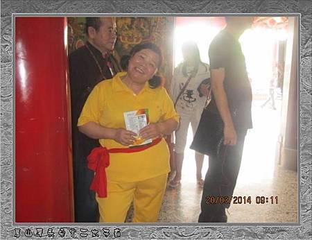 感謝宏隆資產管理有限公司蒞臨雲林永安宮二太子廟參香22.jpg