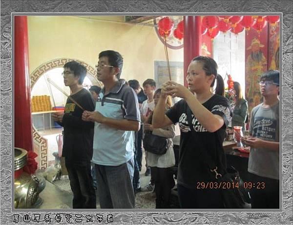 感謝嘉義聖帝堂蒞臨雲林永安宮二太子廟進香2014-2-29★9