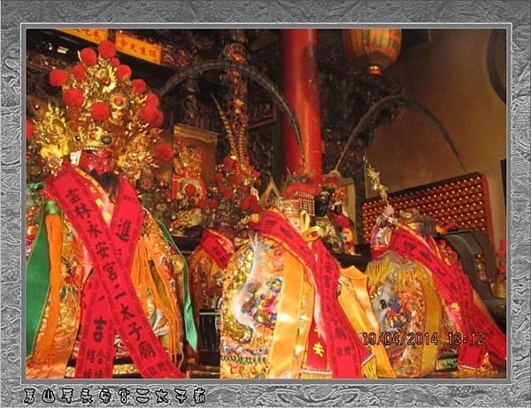 感謝基隆陳家池府千歲蒞臨雲林永安宮二太子廟參香15
