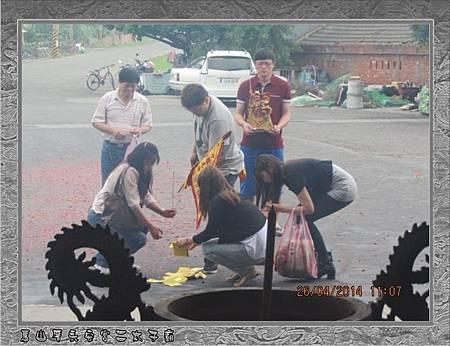 感謝新北市新莊林家木吒太子元帥蒞臨雲林永安宮二太子廟參香7.jpg