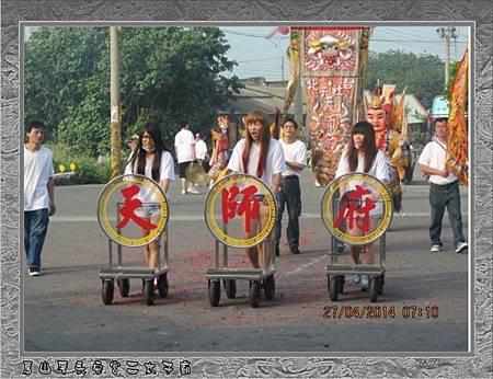 感謝台北市社子天師府進香團蒞臨雲林永安宮二太子廟參香23.jpg