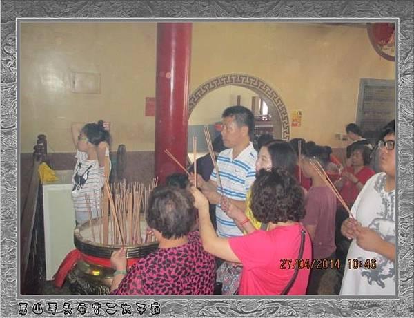 感謝新北市新莊聖雲宮進香團蒞臨雲林永安宮二太子廟參香3.jpg