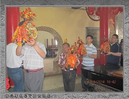 感謝新北市新莊聖雲宮進香團蒞臨雲林永安宮二太子廟參香8.jpg