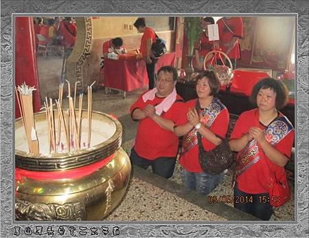感謝三峽太子宮蒞臨雲林永安宮二太子廟謁祖進香20.jpg