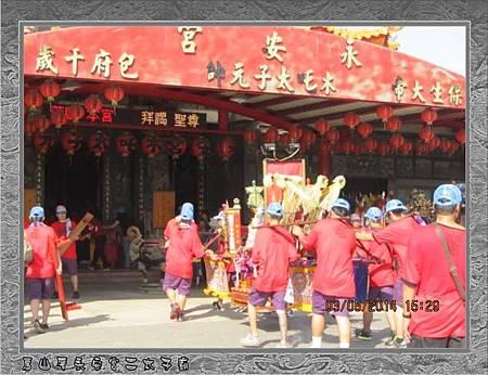 感謝三峽太子宮蒞臨雲林永安宮二太子廟謁祖進香33.jpg