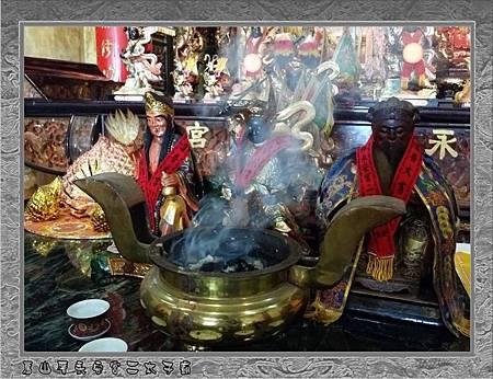 感謝新北市新莊蔡家進香團蒞臨雲林永安宮二太子廟謁祖進香19.jpg