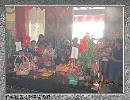 感謝新北市新莊蔡家進香團蒞臨雲林永安宮二太子廟謁祖進香7.jpg
