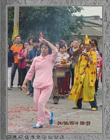 感謝新北市新莊蔡家進香團蒞臨雲林永安宮二太子廟謁祖進香13.jpg
