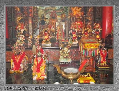 感謝新北市三重麒麟太子殿進香團蒞臨雲林永安宮二太子廟參香7.jpg
