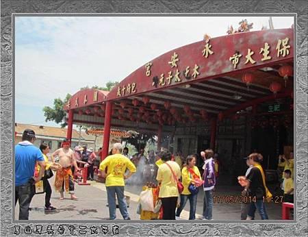 感謝新北市三重麒麟太子殿進香團蒞臨雲林永安宮二太子廟參香16.jpg