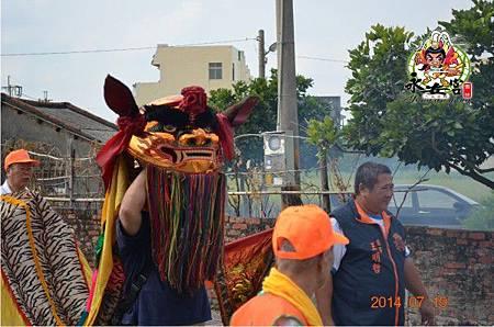 2014甲午年農曆六月二十三日感謝台中聖天佛帝宮蒞臨雲林馬山厝永安宮二太子廟參香