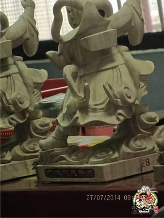 2014甲午年雲林馬山厝永安宮二太子廟木吒太子元帥(分靈白身)2.jpg