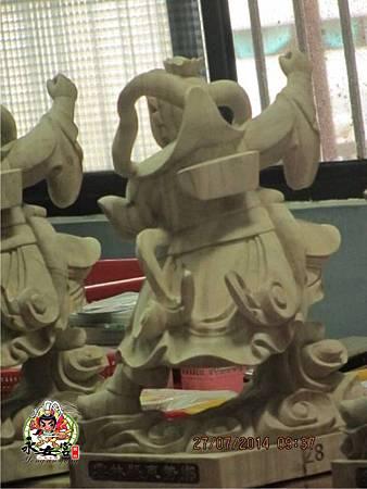 2014甲午年雲林馬山厝永安宮二太子廟木吒太子元帥(分靈白身)12.jpg