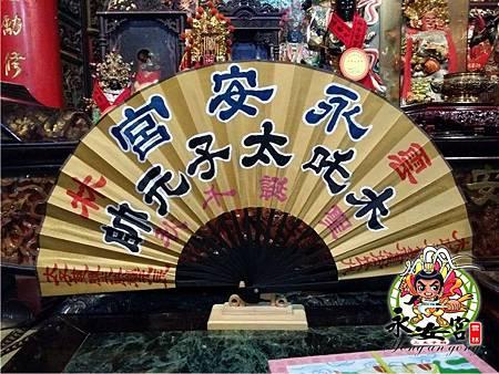 雲林馬山厝永安宮二太子廟木吒太子元帥(慶壽大典)54.jpg