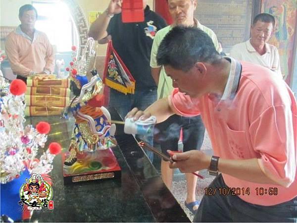 2014-9-19雲林永安宮二太子廟分靈木吒太子元帥分靈寶像 開光啟靈3