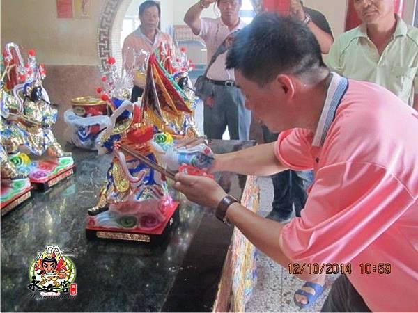 2014-9-19雲林永安宮二太子廟分靈木吒太子元帥分靈寶像 開光啟靈13