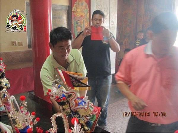 2014-9-19雲林永安宮二太子廟分靈木吒太子元帥分靈寶像 開光啟靈14