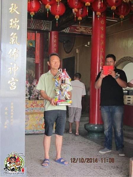 2014-9-19雲林永安宮二太子廟分靈木吒太子元帥分靈寶像 開光啟靈20