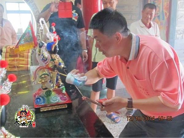 2014-9-19雲林永安宮二太子廟分靈木吒太子元帥分靈寶像 開光啟靈21