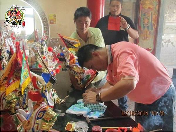 2014-9-19雲林永安宮二太子廟分靈木吒太子元帥分靈寶像 開光啟靈22