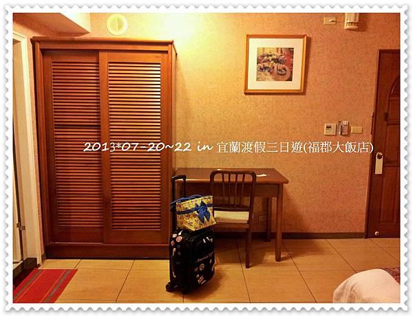 2013-07-20-18-51-22_photo