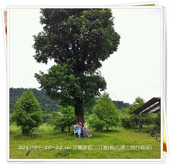 2013-07-21-10-26-39_photo