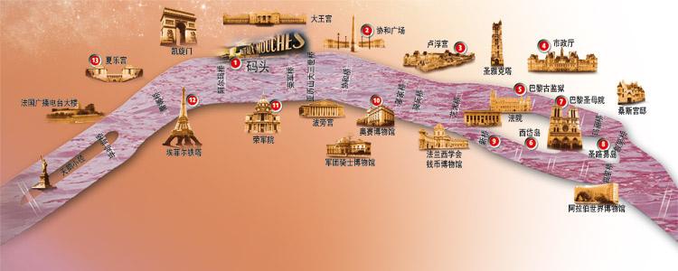 zh_roadmap_750