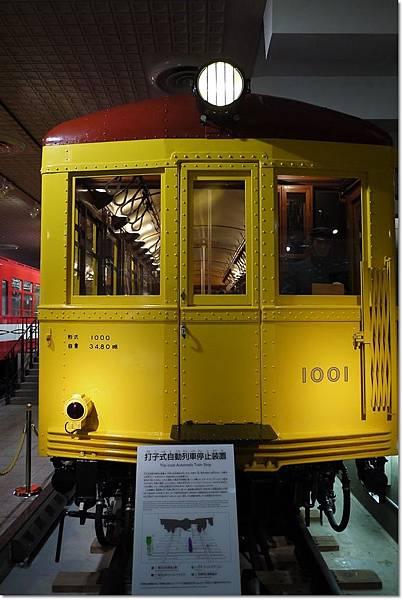 P1030360