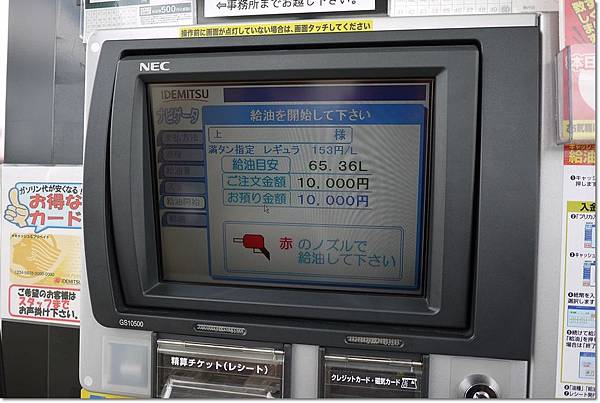 P1000924.jpg