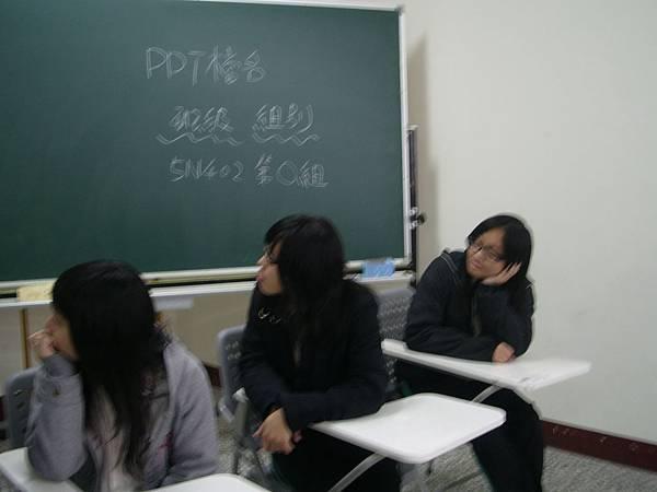 IMGP8539.JPG