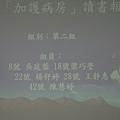 IMGP8609.JPG