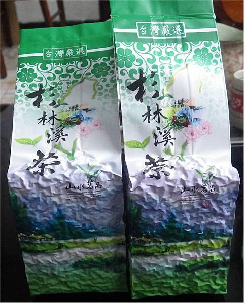 茶葉.JPG