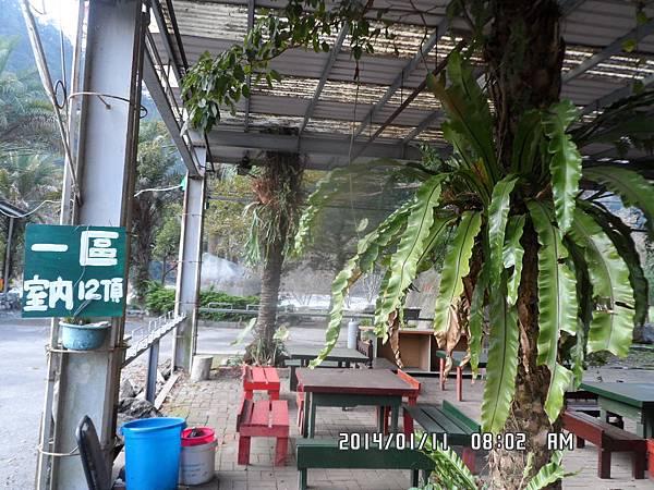 台中谷關賽德克公主露營區:營位介紹(第一區)