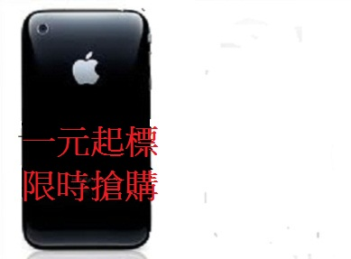 iphone1-1.jpg